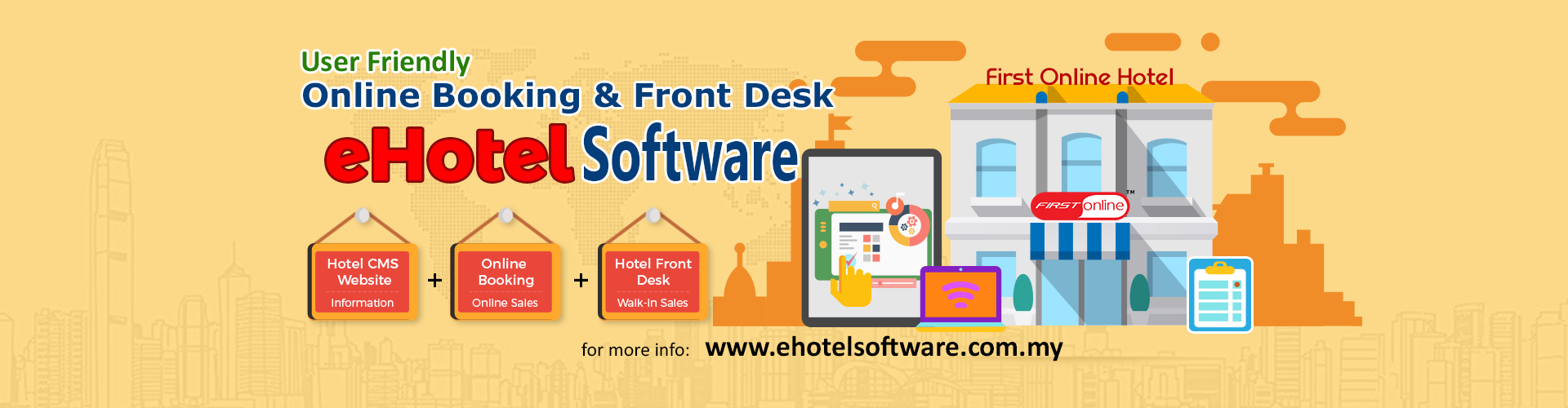 eHotel Software